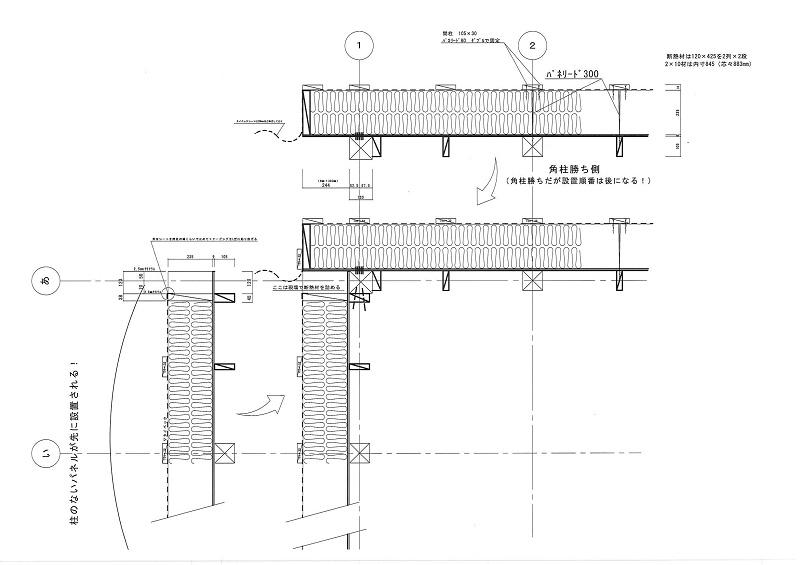 壁パネル図1.jpg