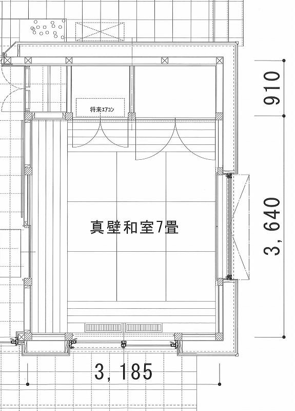 20171214和室平面図.jpg