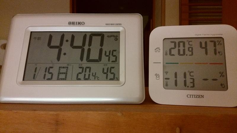H290115 (大寒波 -11.5℃).jpg