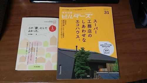 清野さま 写真.jpg