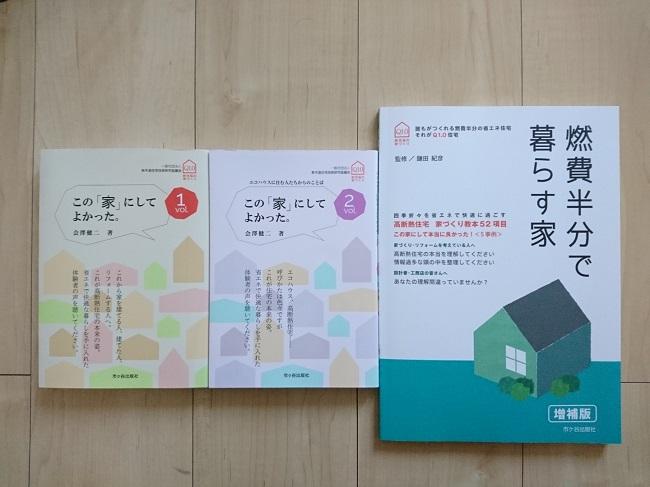 20181017山本様.JPG