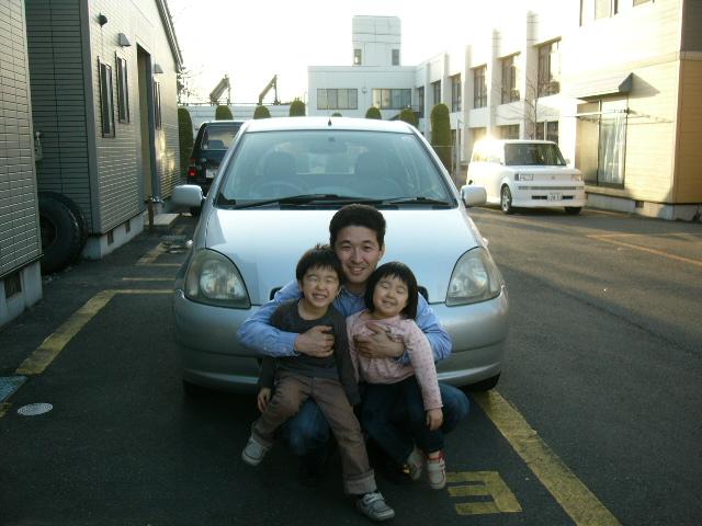 299999km family.jpg
