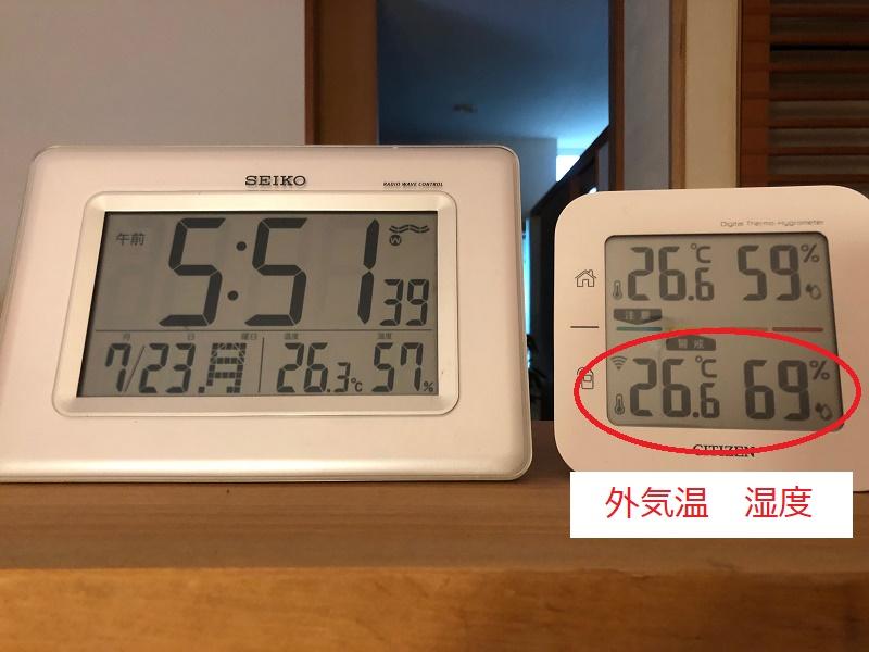 20180723スーパー熱帯夜①.JPG