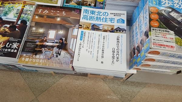 アピオ西沢書店0507.jpg