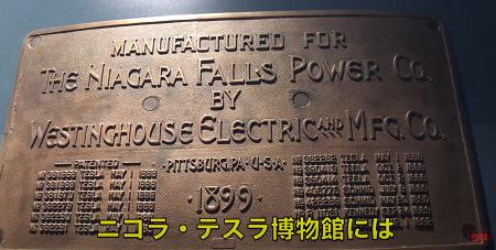 フリーエネルギー3.png