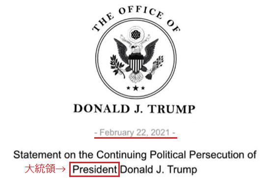 trump - コピー.png