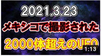 2000UFO.png