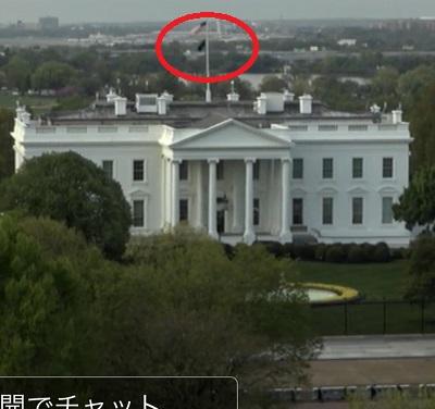 white house 20210416.jpg