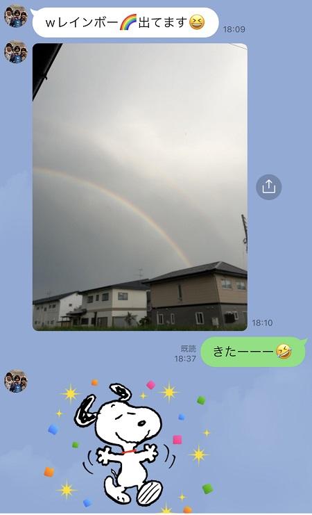 dabule rainbou.jpg