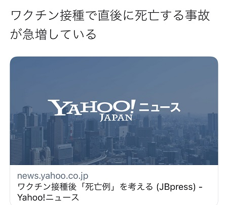 yohoo wakusi.jpg