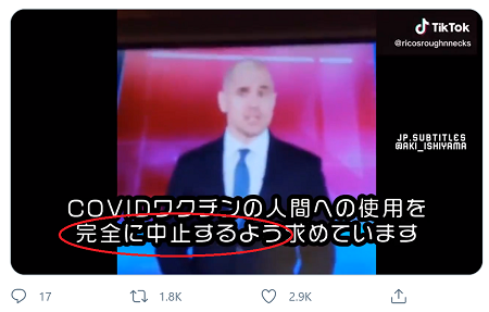 america TV wakudame.png
