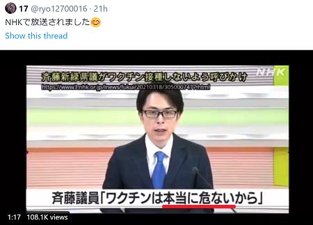 NHK1.png