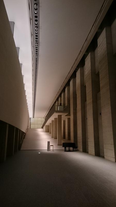 kenritsu museum.jpg