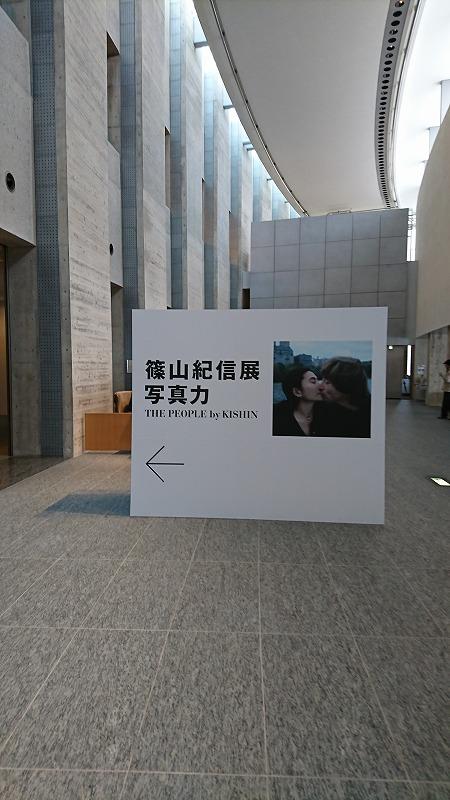 20180106.jpg