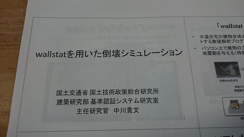 DSC_0205.jpg